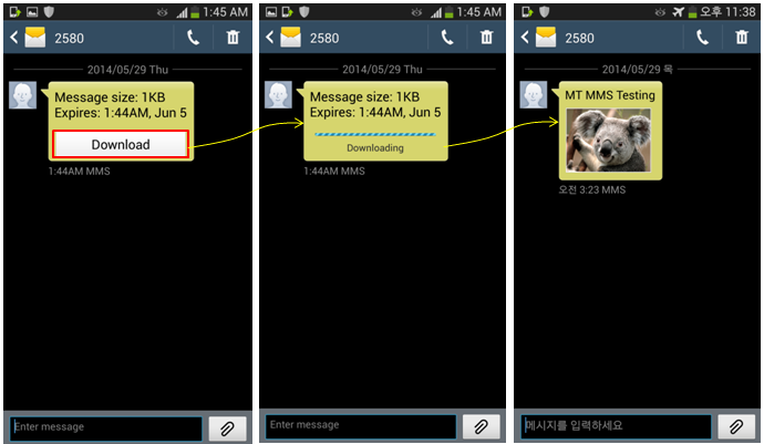 how to download mms without data samsung
